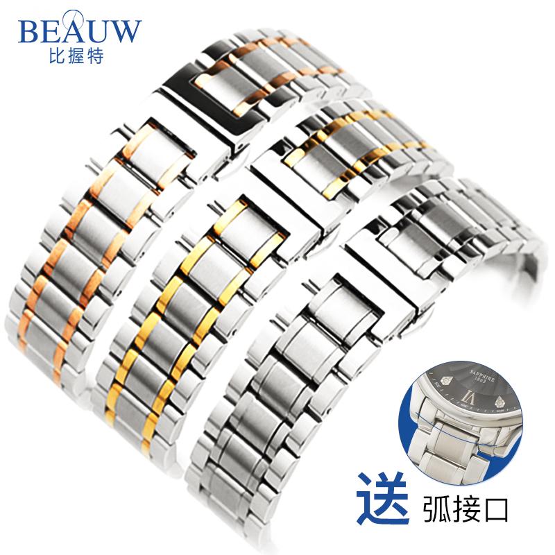 钢带表带 手表带男表链精钢不锈钢配件代用天梭欧米茄浪琴天王