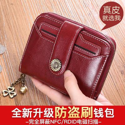 女士小钱包女短款真皮2020新款折叠拉链韩版多功能零钱包时尚钱夹