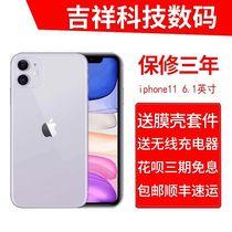 苹果iPhone11苹果11promax国行美版全网通新款手机现货Apple