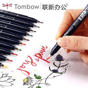 不是闷推荐 日本Tombow蜻蜓笔之助彩色签字水彩笔绘画儿童学生手绘大容量10色套装