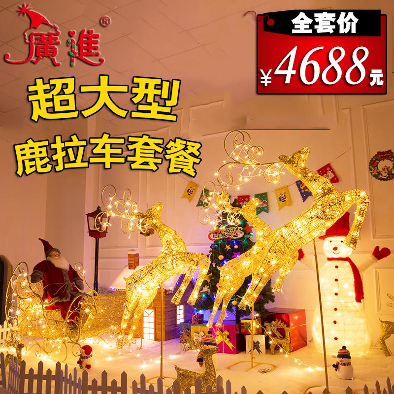 Прогрессивный рождество летать олень корзина свет крупномасштабный сцена ткань положить елки фестиваль декоративный статья железо снег санки автомобиль старики