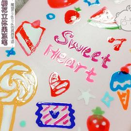 樱花立体果冻笔 韩国彩色创意萌小清新中性笔学生用可爱文具用品