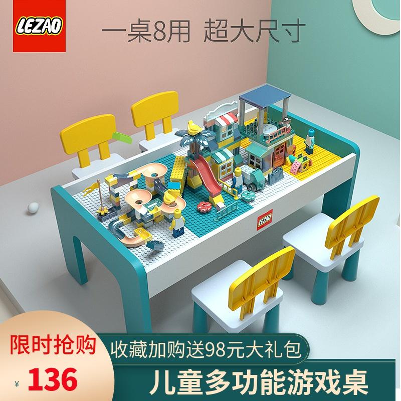 Развивающие игрушки Артикул 612837617385