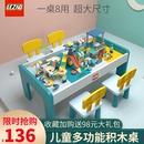 大颗粒积木桌子多功能玩具台兼容乐高儿童男孩女宝宝拼装游戏益智