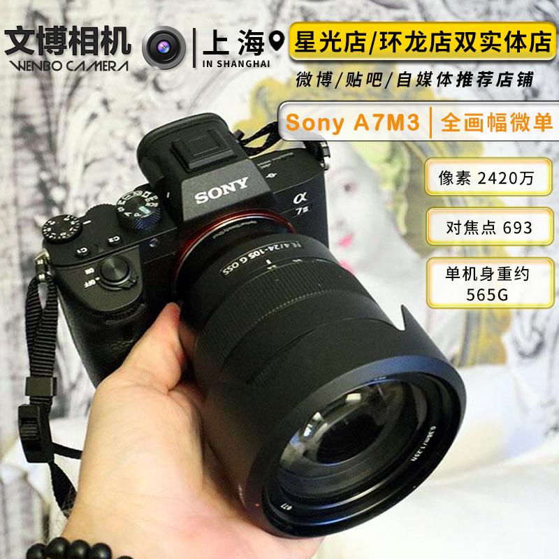 Фотокамеры Артикул 566167879544