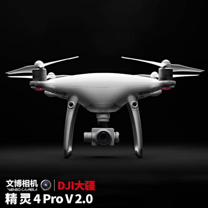 [文博相机电动,亚博备用网址飞机]大疆精灵4P 2.0 DJI Pha月销量0件仅售9999元