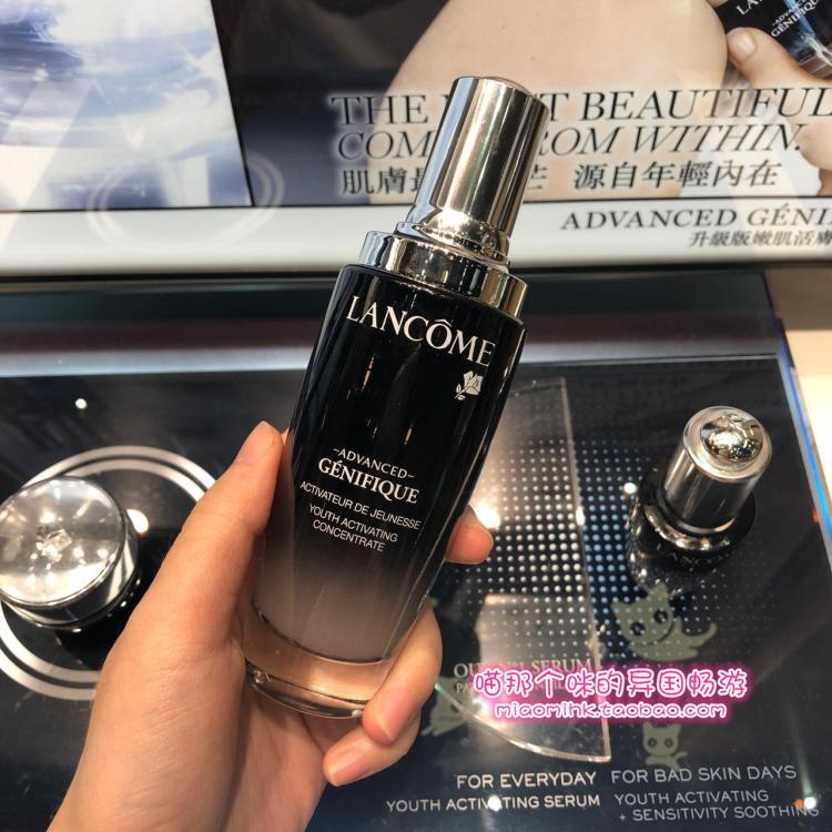 香港 Lancome/兰蔻精华肌底液(小黑瓶)100ml柔软细腻弹润新(非品牌)