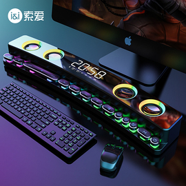 索爱SH39 电脑音响台式笔记本长条多媒体电竞蓝牙音箱游戏家用桌面重低音炮大功率3d环绕usb有线高音质带彩灯