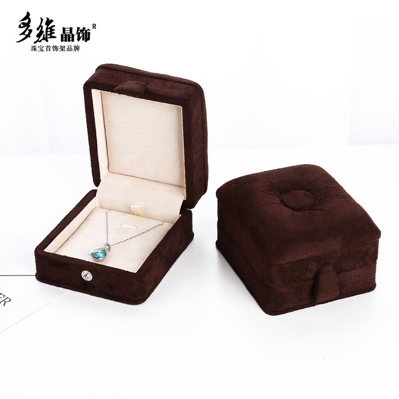 时尚珠宝饰品盒项链盒吊坠包装盒绒布首饰收纳盒求婚礼物盒子