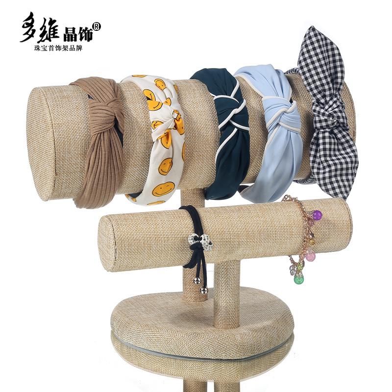 头箍架发箍展示架头饰发卡头绳发圈饰品收纳架手链手串首饰架家用