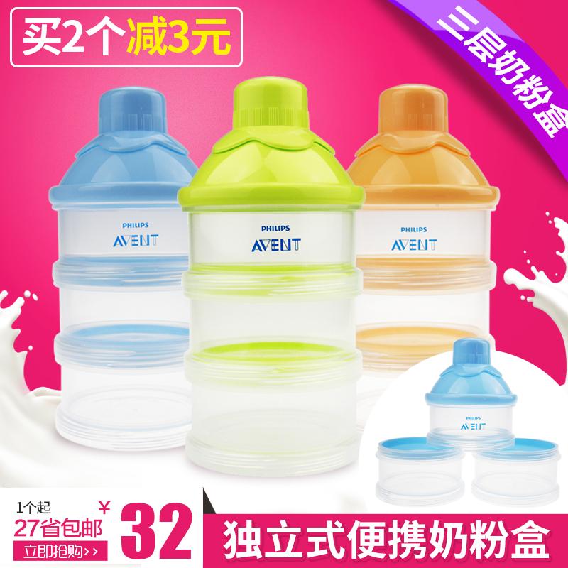 飛利浦新安怡三層奶粉盒 便攜式奶粉分裝儲存盒 三色SCF846