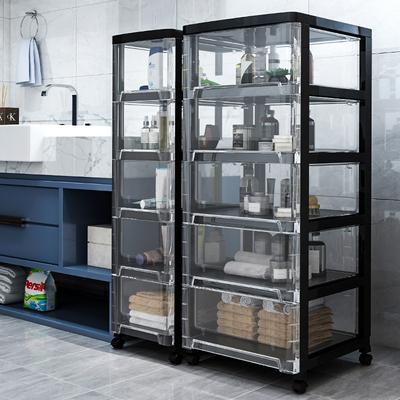 48cm plastic storage cabinet bedroom crevice storage box gap shelf drawer storage cabinet transparent organize box