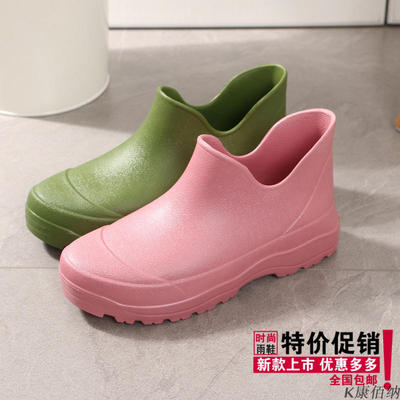 Spring and autumn rain boots women outdoor water shoes rain boots plastic chef hotel kitchen waterproof, slippery, lightweight and wear-resistant 456789 yards