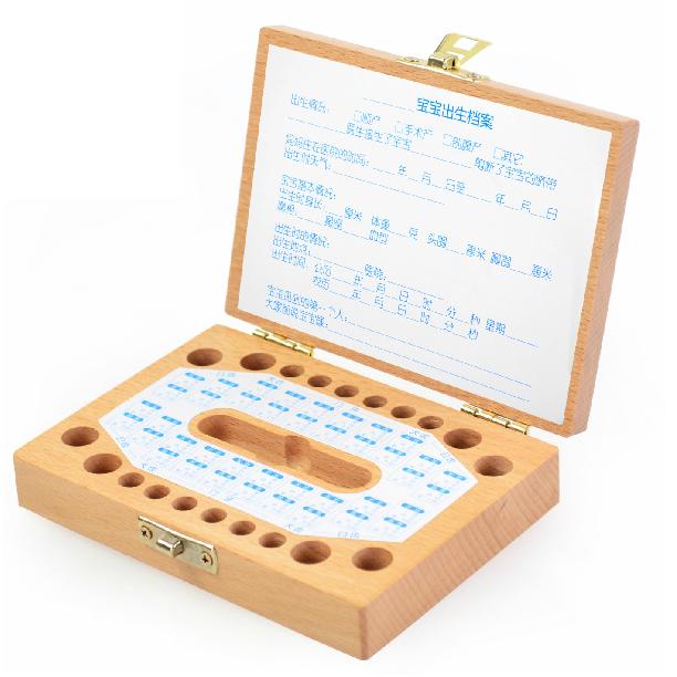 兒童乳牙盒收藏盒寶寶木製乳牙盒兒童存放牙齒保存盒胎毛 品