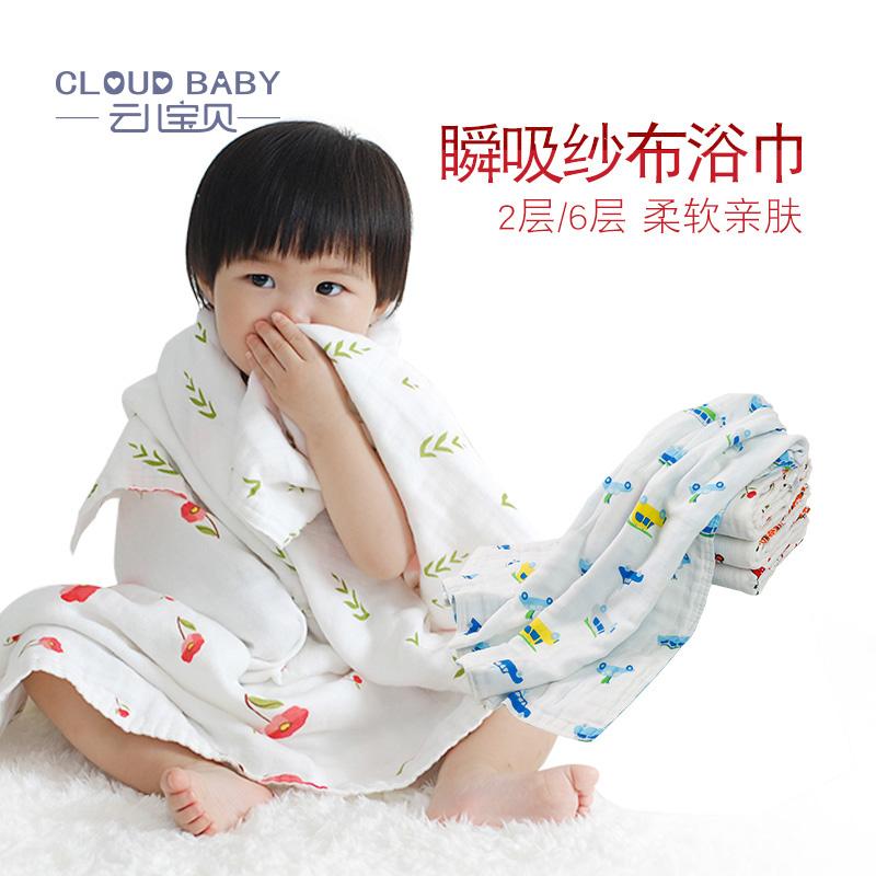 雲の赤ちゃんのバスタオル純綿新生児タオルガーゼ布団赤ちゃんのバスタオルが厚くなっています。