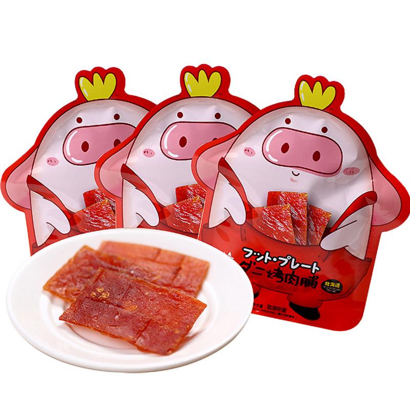 (用1元券)众星碳烤休闲零食品小小包猪肉片