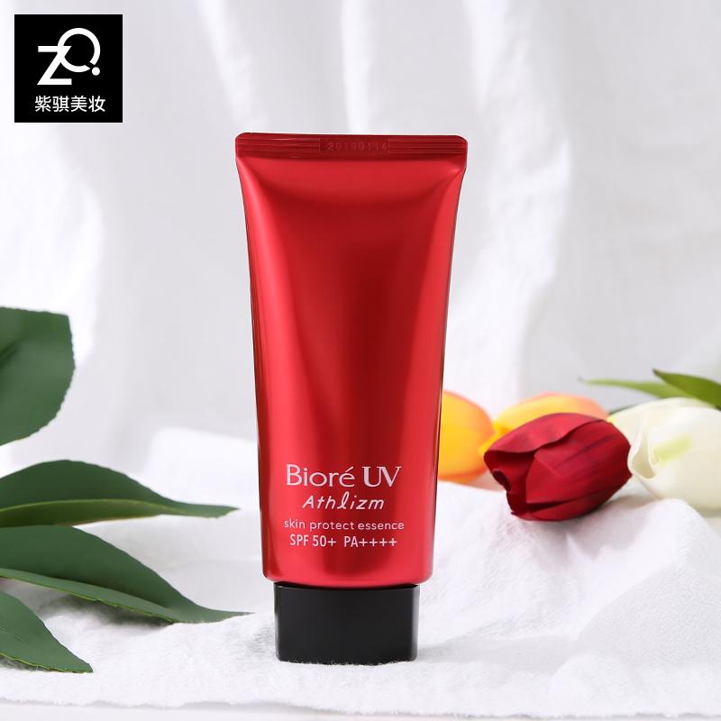 五折促销19年新款日本Biore碧柔强效UV隔离防晒霜精华液70g保湿防水红色女