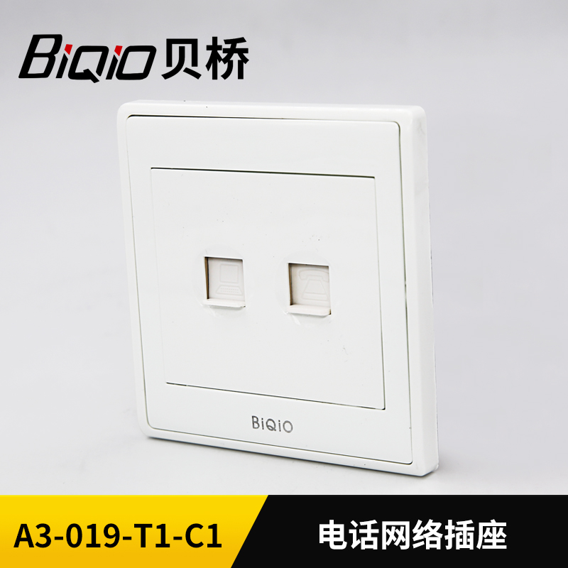 Beiqiao a3-019 / T1 / C1 telephone computer network cable socket one telephone + 1 network panel switch socket