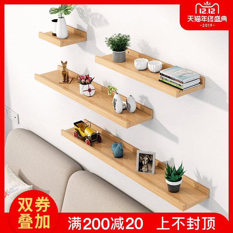 书架实木打孔一字板墙上置物架壁挂客厅电视墙面搁板挂墙壁隔板