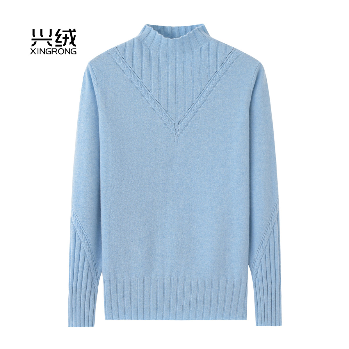 Xingrong 2019 autumn new simple cashmere sweater womens half high neck knitted loose bottomed Pullover hollow out sweater