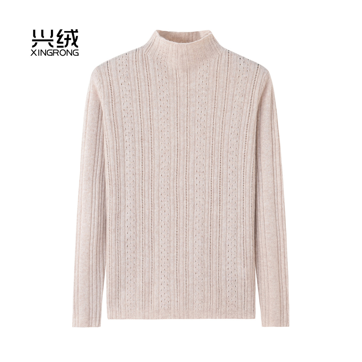 Autumn cashmere sweater womens half high round neck hollowed out sweater striped jacquard knitting bottom coat slim sweater
