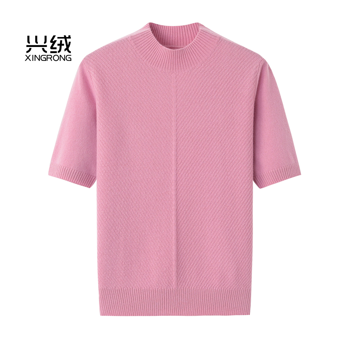 Xingrong 19 autumn and winter new womens half high collar cashmere sweater simple T-shirt short sleeve knitted base coat genuine