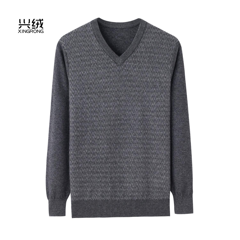 中青年商务休闲羊绒衫男士V领加厚提花针织宽松大码毛衣秋季新款