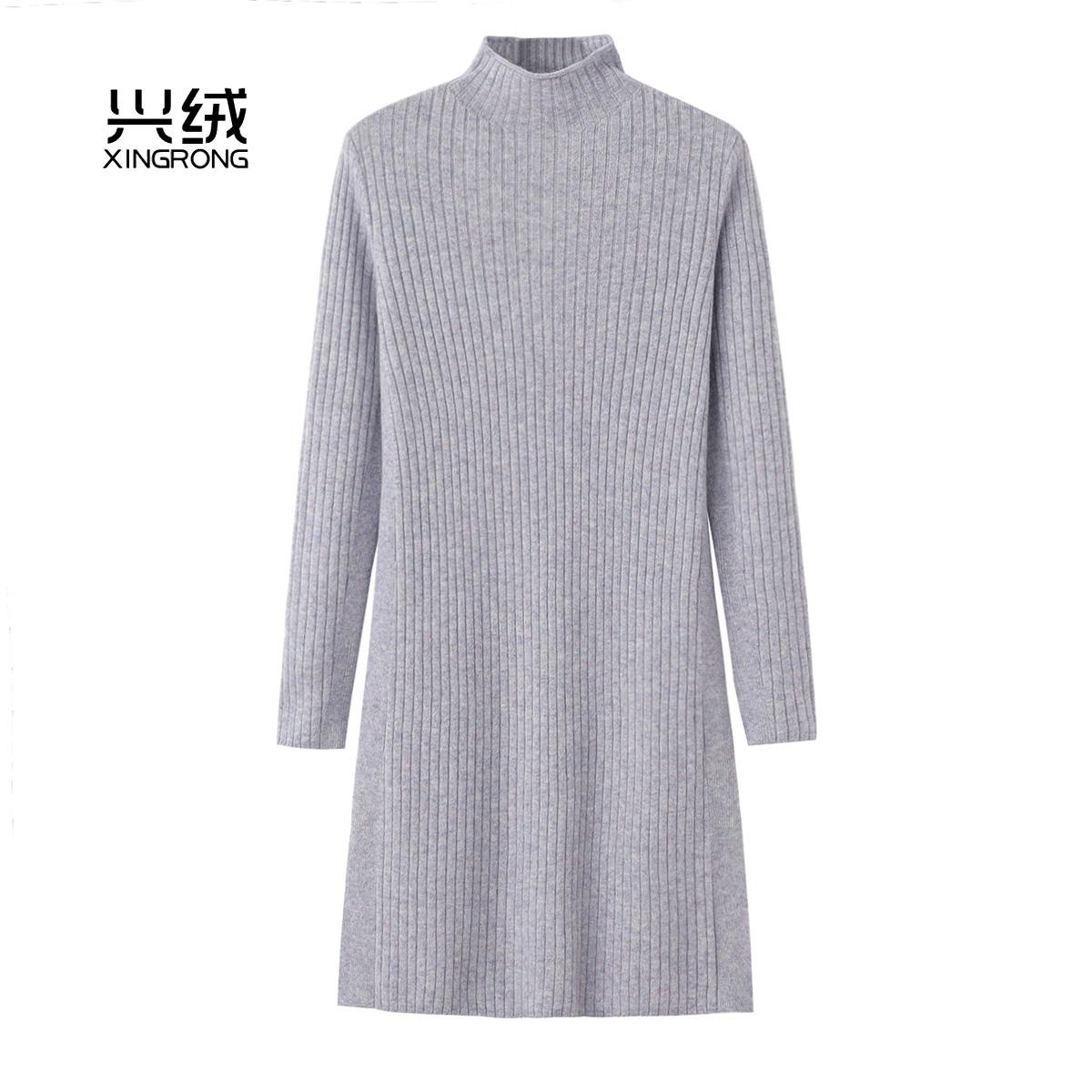 女装中长款羊绒衫女式半高领抽条针织条纹开叉连衣裙韩版修身毛衣