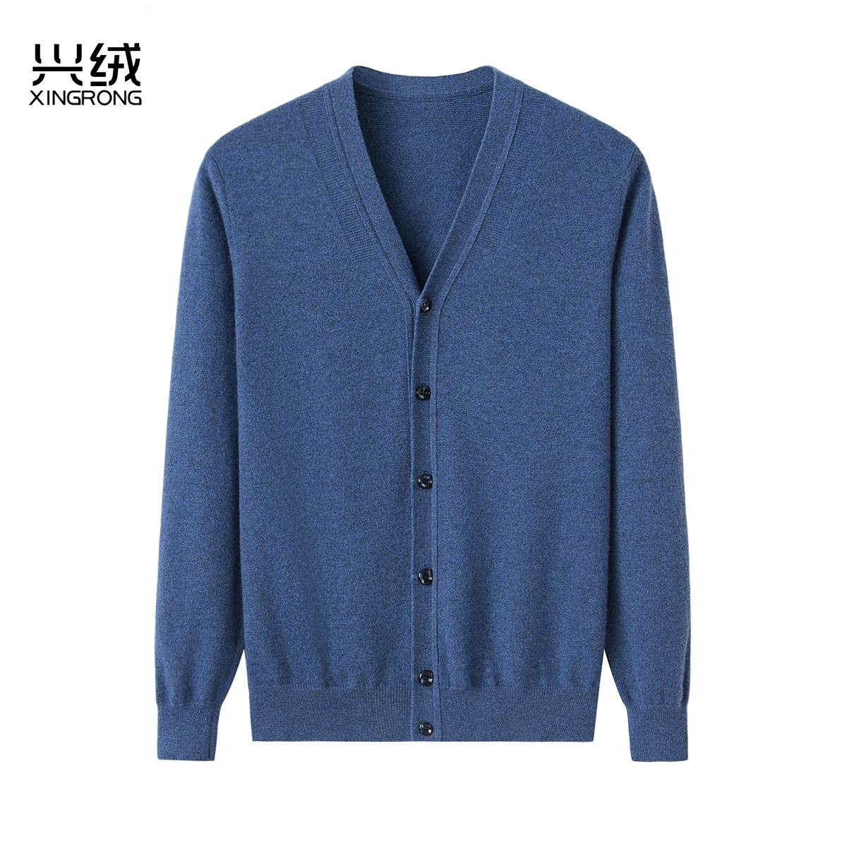 兴绒秋装新款男士V领对襟纯羊绒衫休闲薄款家居外套针织衫毛衣