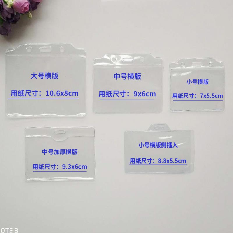透明商品价签皮 商场服装超市价格签标价皮 大中小软膜卡套 包邮