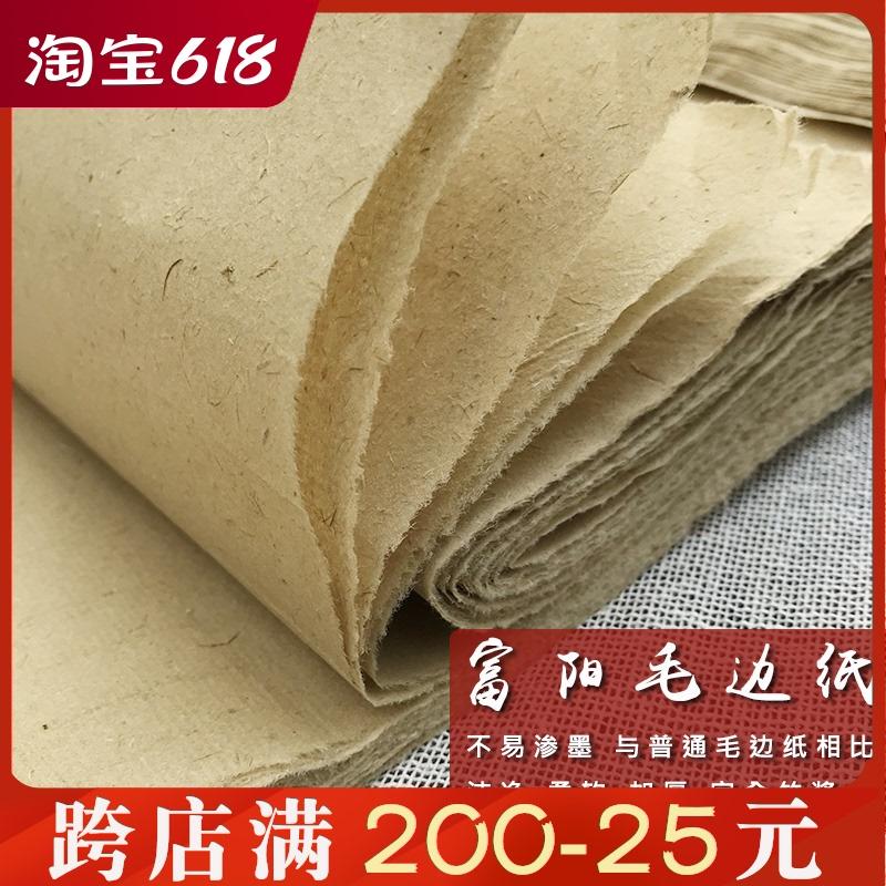 Бумага из бамбука Артикул 520665843478