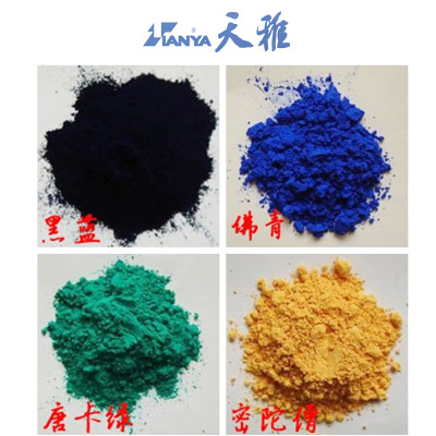 Tianya mineral Chinese painting pigment powder 800 mesh mineral color rock color thangka H type tempera color powder I1-28