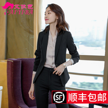 Small suit suit, women's Korean fashion, formal ol work clothes, professional women's 2019 new autumn and winter work clothes