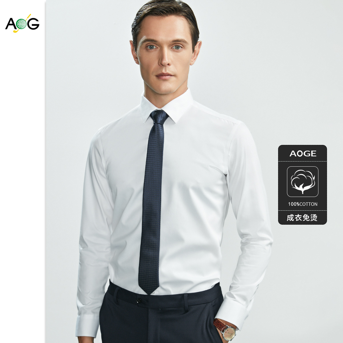 Pure cotton DP ready to wear non iron mens long sleeve business gentleman dress shirt pure cotton wrinkle resistant shirt