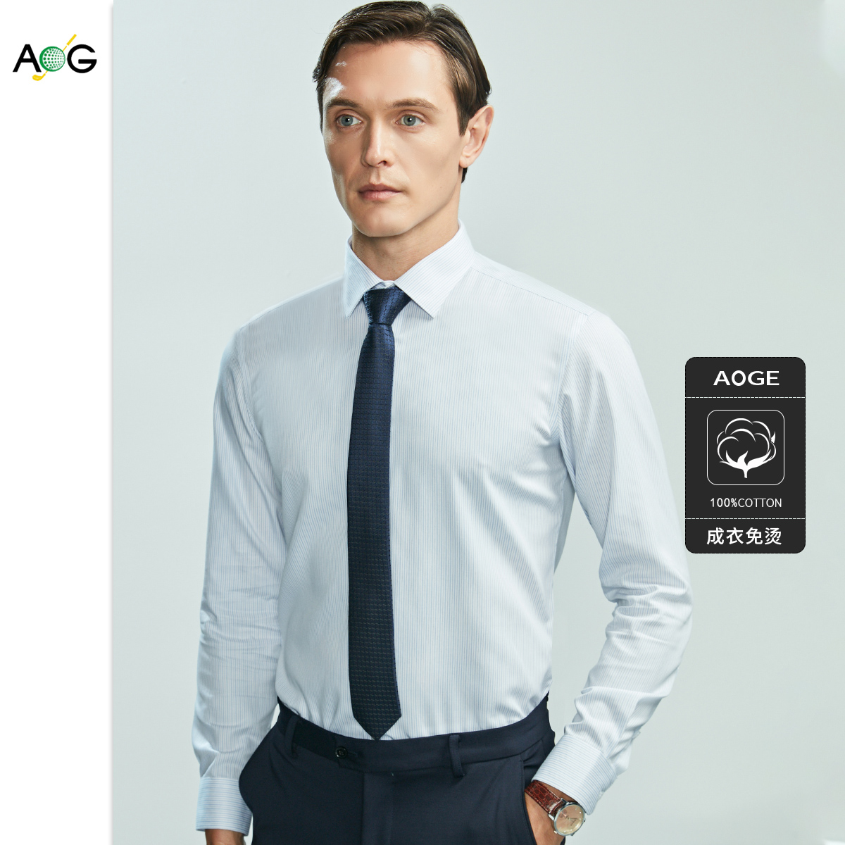 2020 new mens business leisure non iron striped cotton long sleeve shirt for young and middle-aged workers