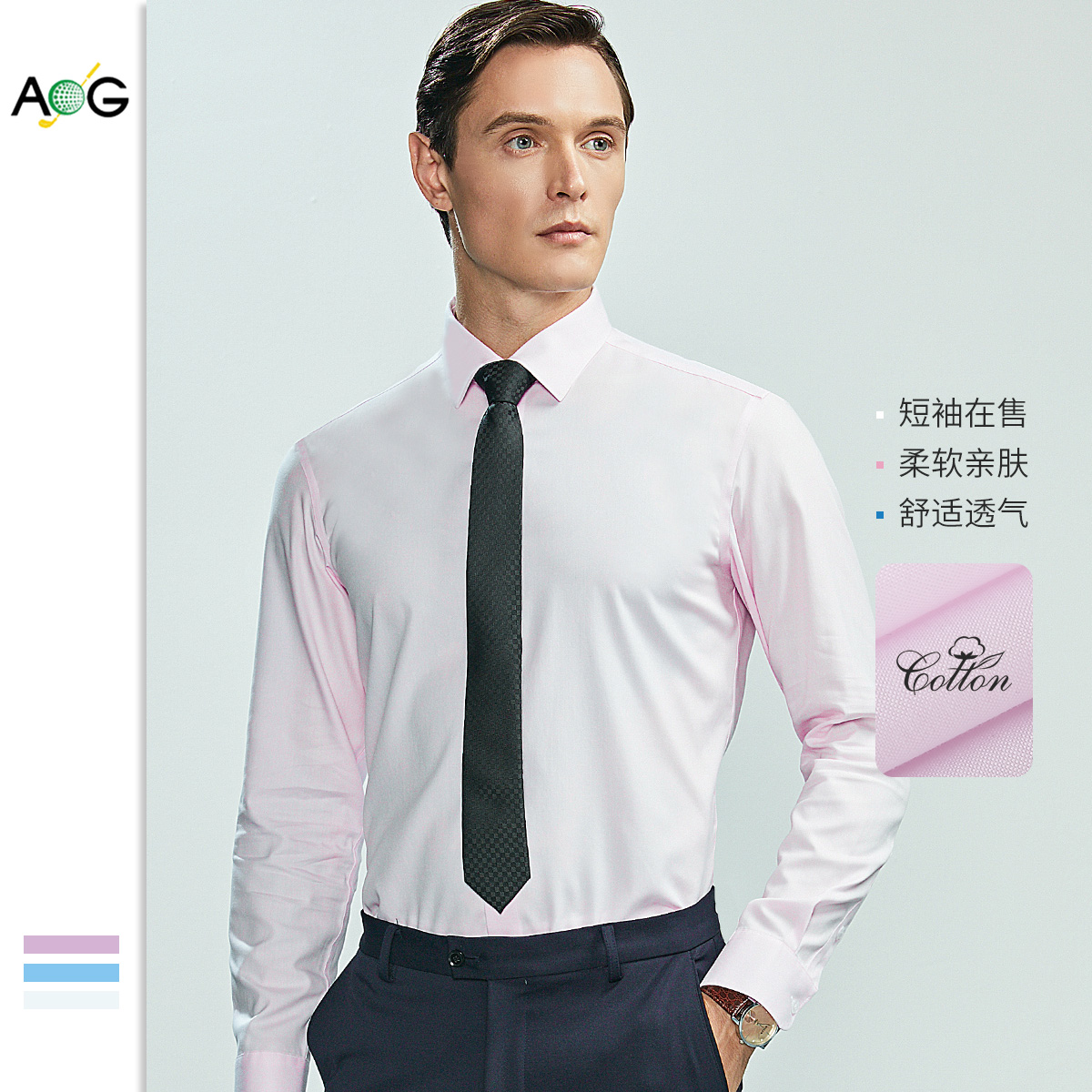 Summer shirt mens long sleeve young and middle-aged business leisure solid color short sleeve professional shirt slim thin mens bag mail