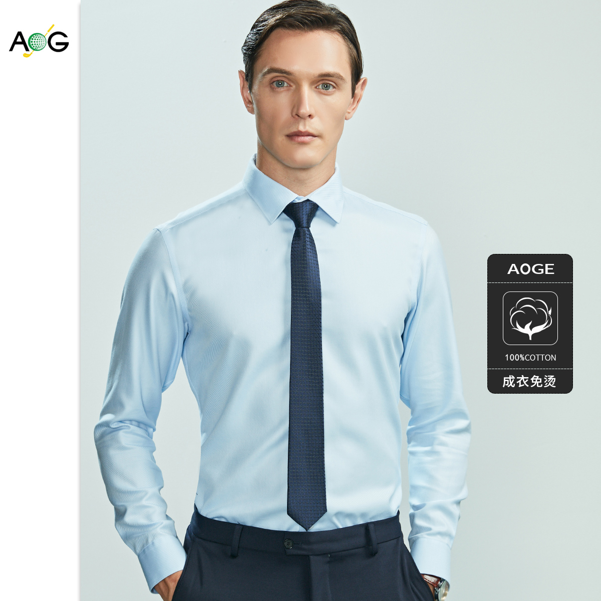 2020 new shirt for young and middle-aged mens non ironing cotton long sleeve wrinkle resistant business pure color shirt