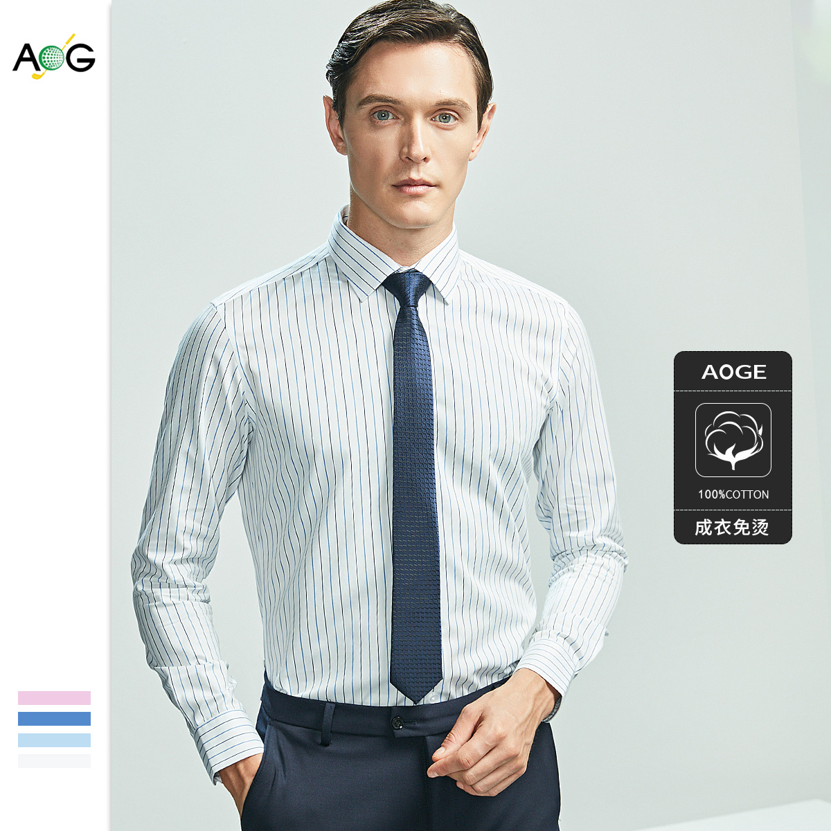 New leisure Plaid stripe white shirt mens long sleeve business non ironing shirt slim fit professional dress work dress