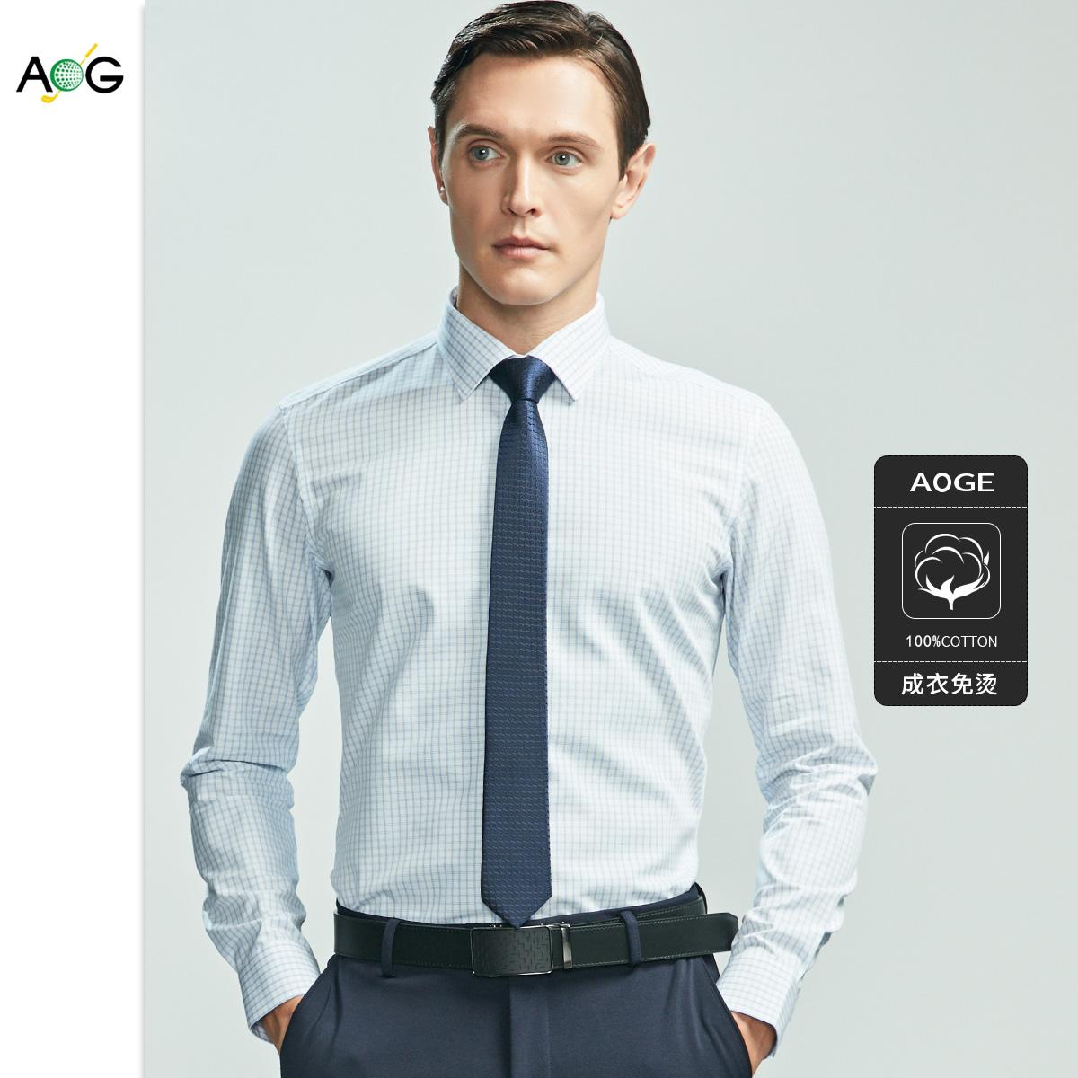 Summer leisure Plaid stripe white shirt mens long sleeve business non ironing shirt slim professional dress work clothes
