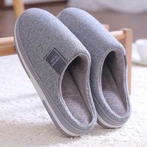 秋冬季棉拖鞋男外穿室外厚底居家用室内保暖防滑软底家居拖鞋冬天