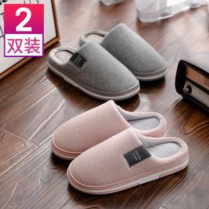 棉拖鞋女冬天居家居厚底冬季月子室内家用情侣2021年新款毛拖鞋男