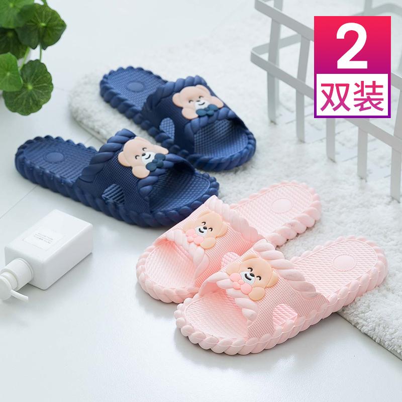 买一送一拖鞋女士夏天家居室内洗澡居家用防滑夏季情侣塑料凉拖男