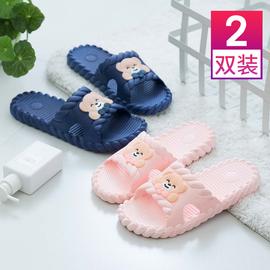 买一送一拖鞋女士夏天家居室内洗澡居家用防滑夏季情侣塑料凉拖男图片