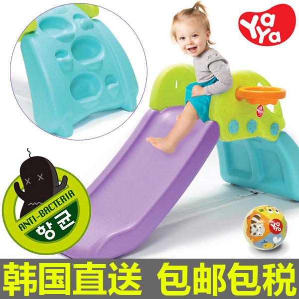 韩国包邮包税YAYA雅雅宝宝儿童折叠攀岩滑梯幼儿安全滑梯送篮球架