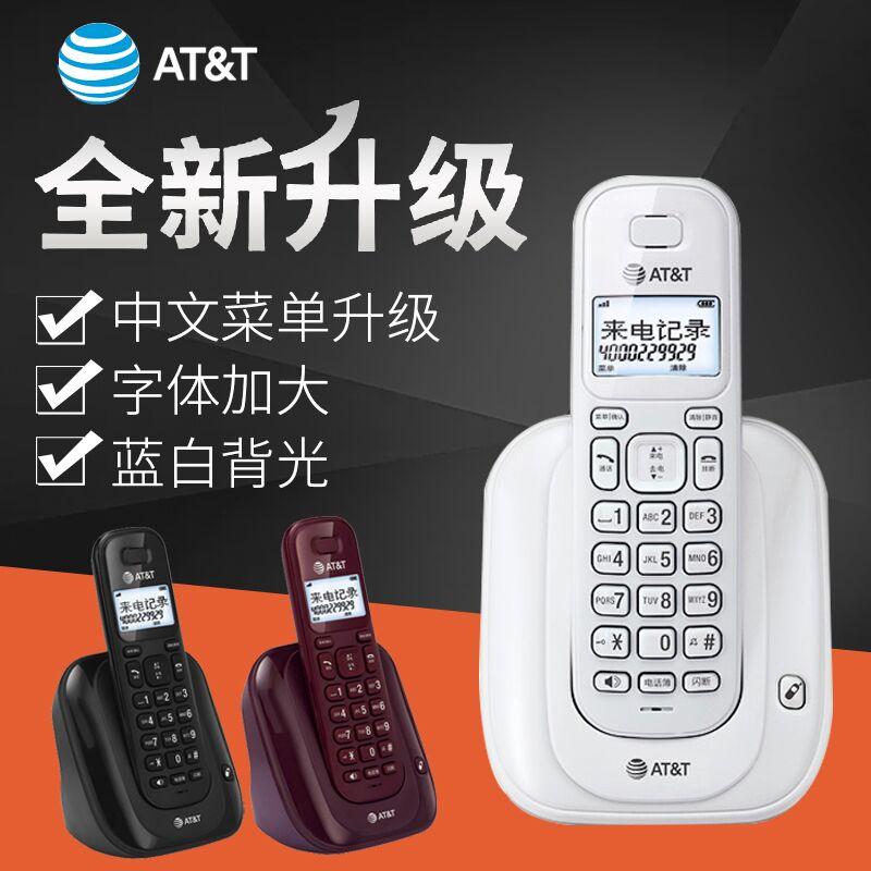AT&T31109无绳电话机单机固定座机创意家用子母机办公无线固话机