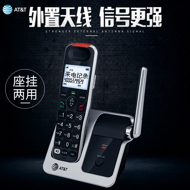 AT&T中文无绳电话机单机家用办公老人机子母机无线固定座机51102