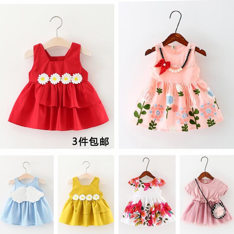 Ребенок летний костюм девочки платье 0-1-2-3 лет ребенок хлопок жилет юбка платье принцессы девочка юбка лето