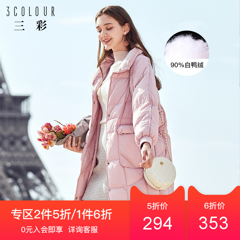Three color 2019 winter new stand collar light and medium length bread down jacket loose white duck down fashion coat for women