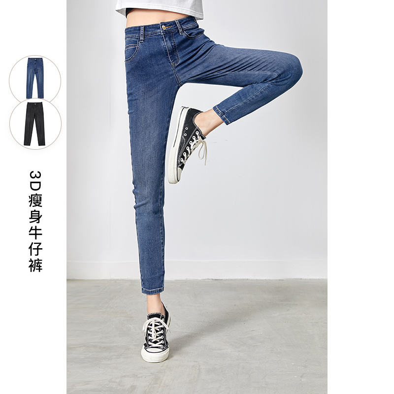 Three color 2020 autumn and winter new high waist plus velvet 3D slimming slimming feet washed denim trousers women
