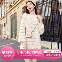 Tri-color Early Autumn and Winter 2019 New French Stripe Temperament Early Autumn Knitted Skirt Long Sleeve Dresses